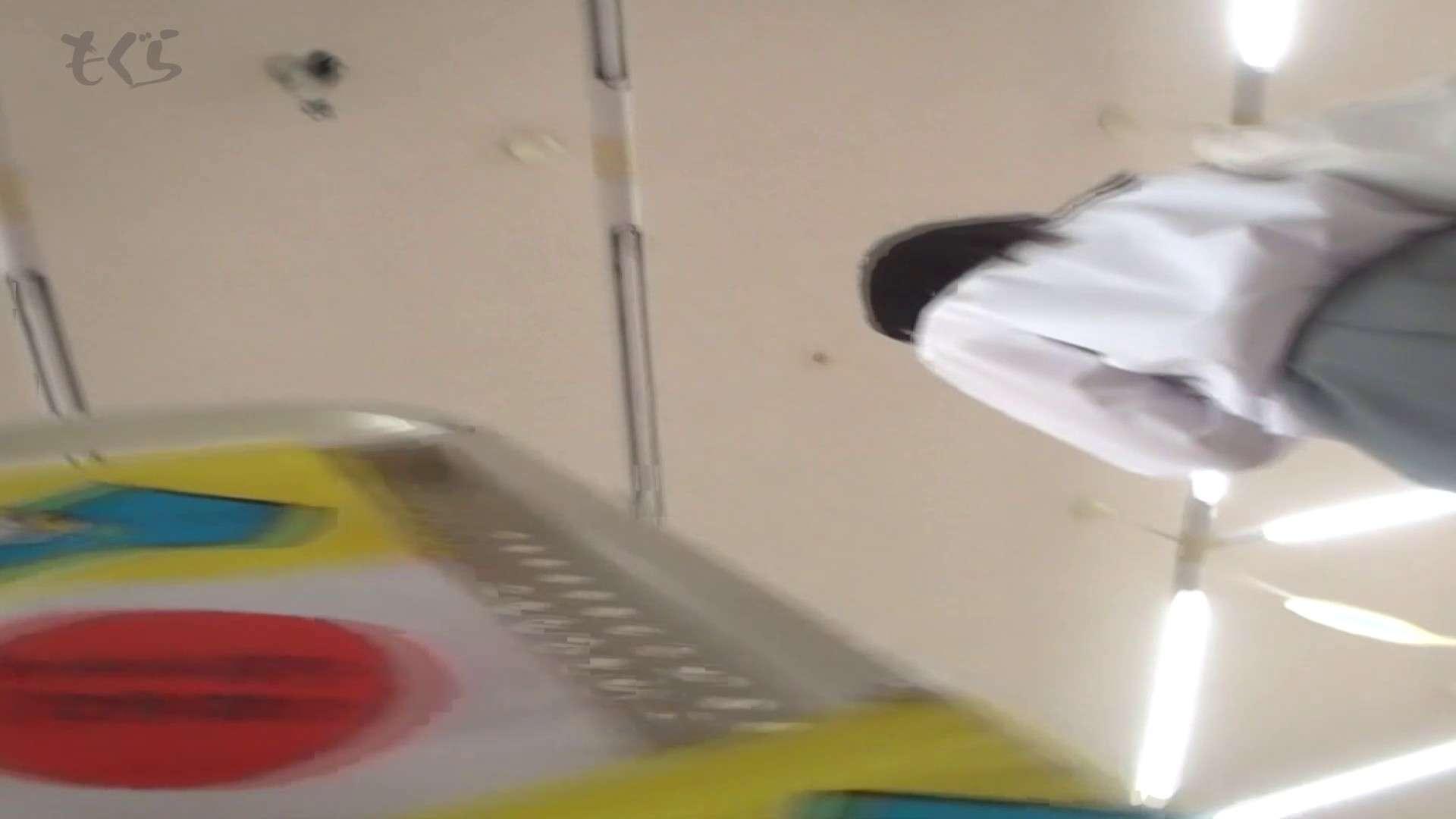 隣から【期間限定品】No.02 文庫女子はやはり白パン!! 丸見え | パンチラ女子  96枚 1