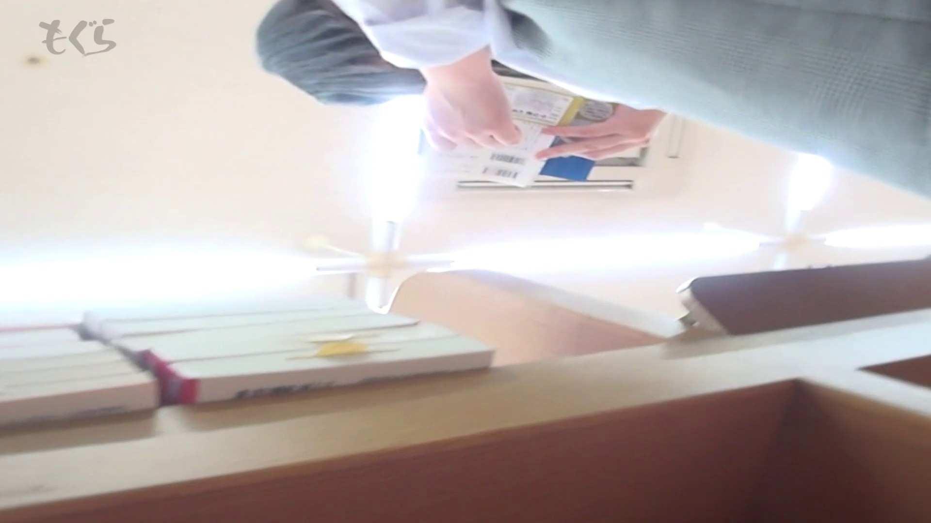 隣から【期間限定品】No.02 文庫女子はやはり白パン!! 期間限定動画 性交動画流出 96枚 11