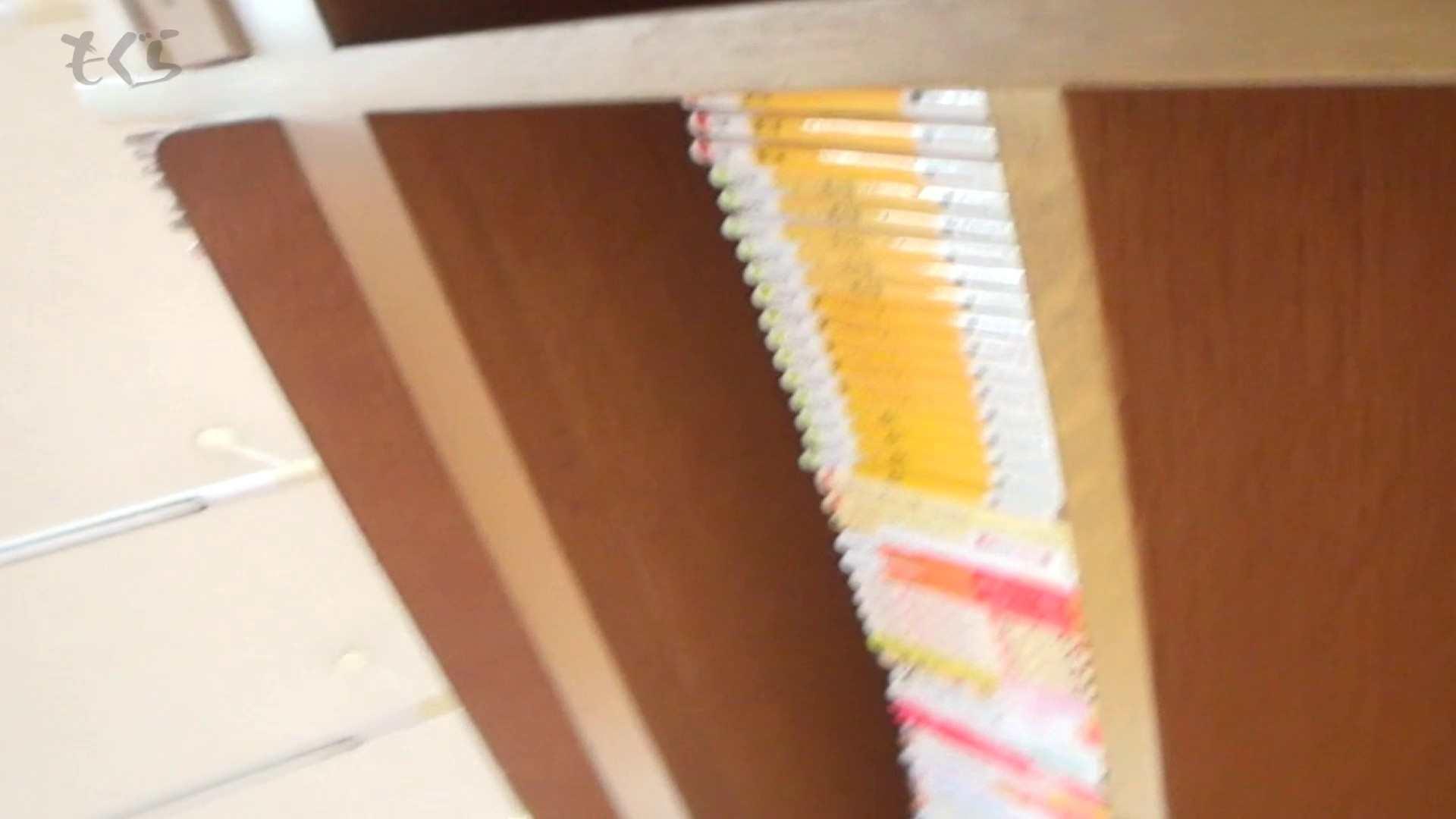 隣から【期間限定品】No.02 文庫女子はやはり白パン!! 丸見え | パンチラ女子  96枚 13