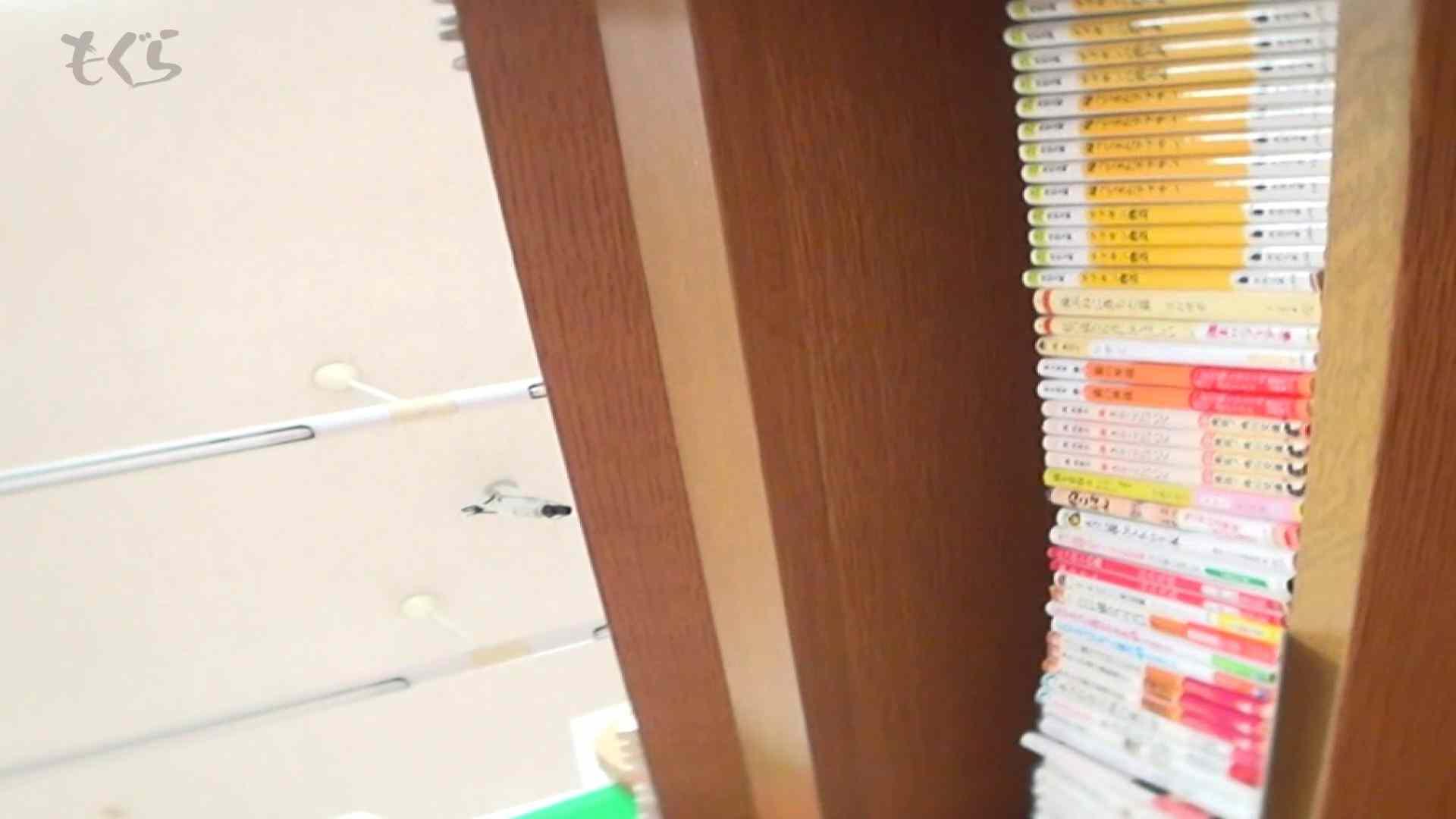 隣から【期間限定品】No.02 文庫女子はやはり白パン!! ギャル達 オマンコ無修正動画無料 96枚 14