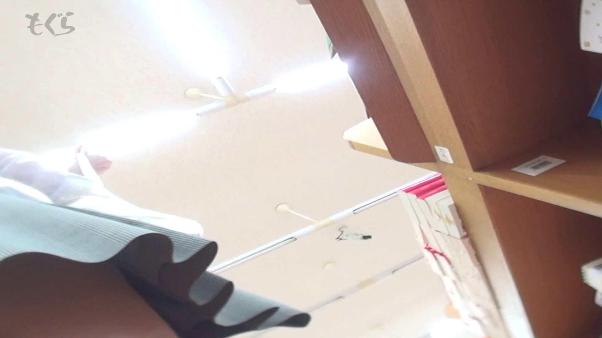 隣から【期間限定品】No.02 文庫女子はやはり白パン!! 丸見え | パンチラ女子  96枚 19