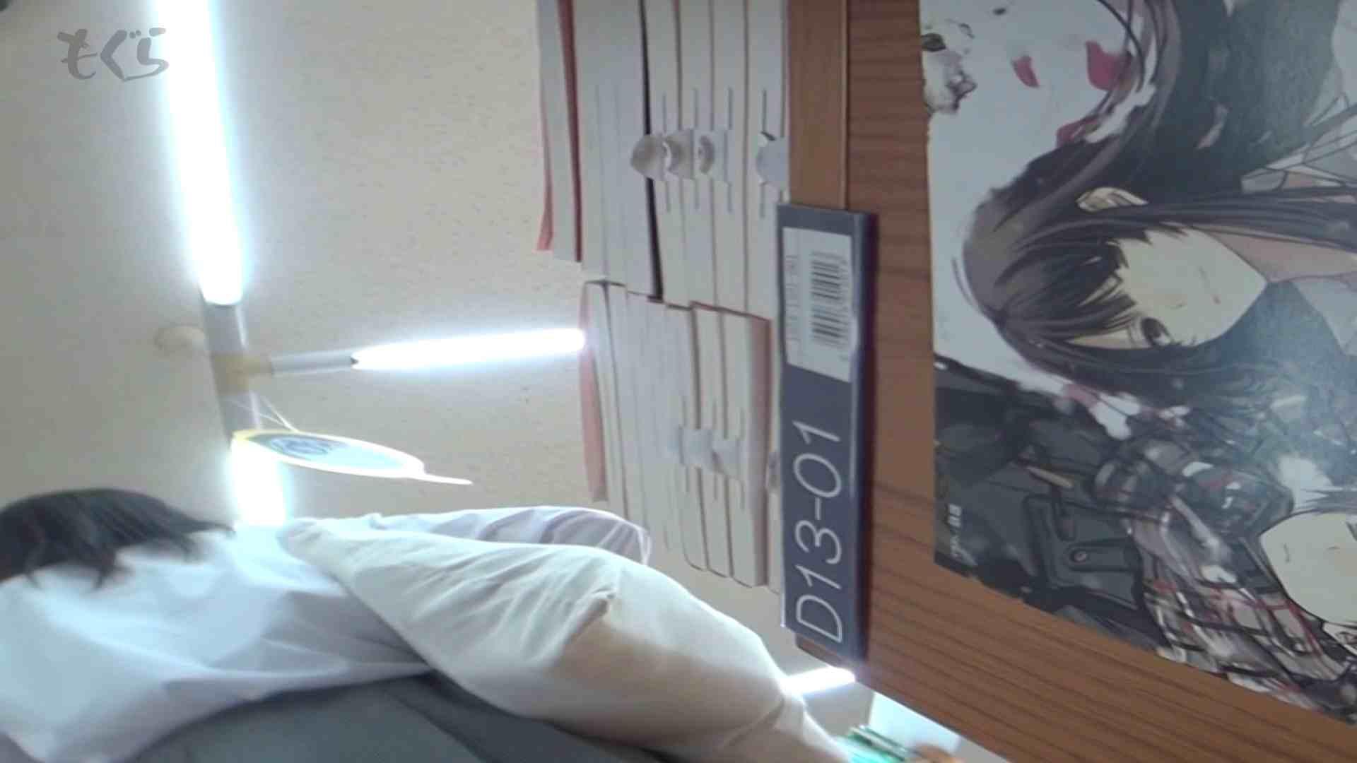 隣から【期間限定品】No.02 文庫女子はやはり白パン!! 丸見え | パンチラ女子  96枚 31