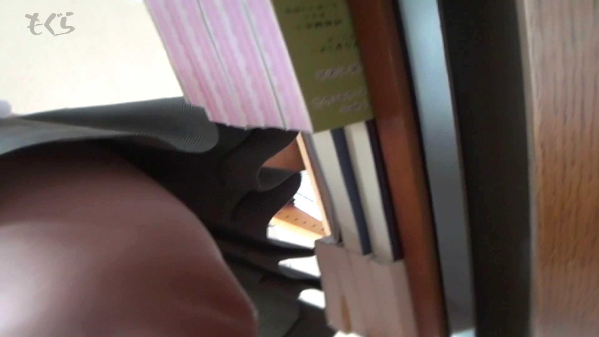 隣から【期間限定品】No.02 文庫女子はやはり白パン!! 丸見え  96枚 72