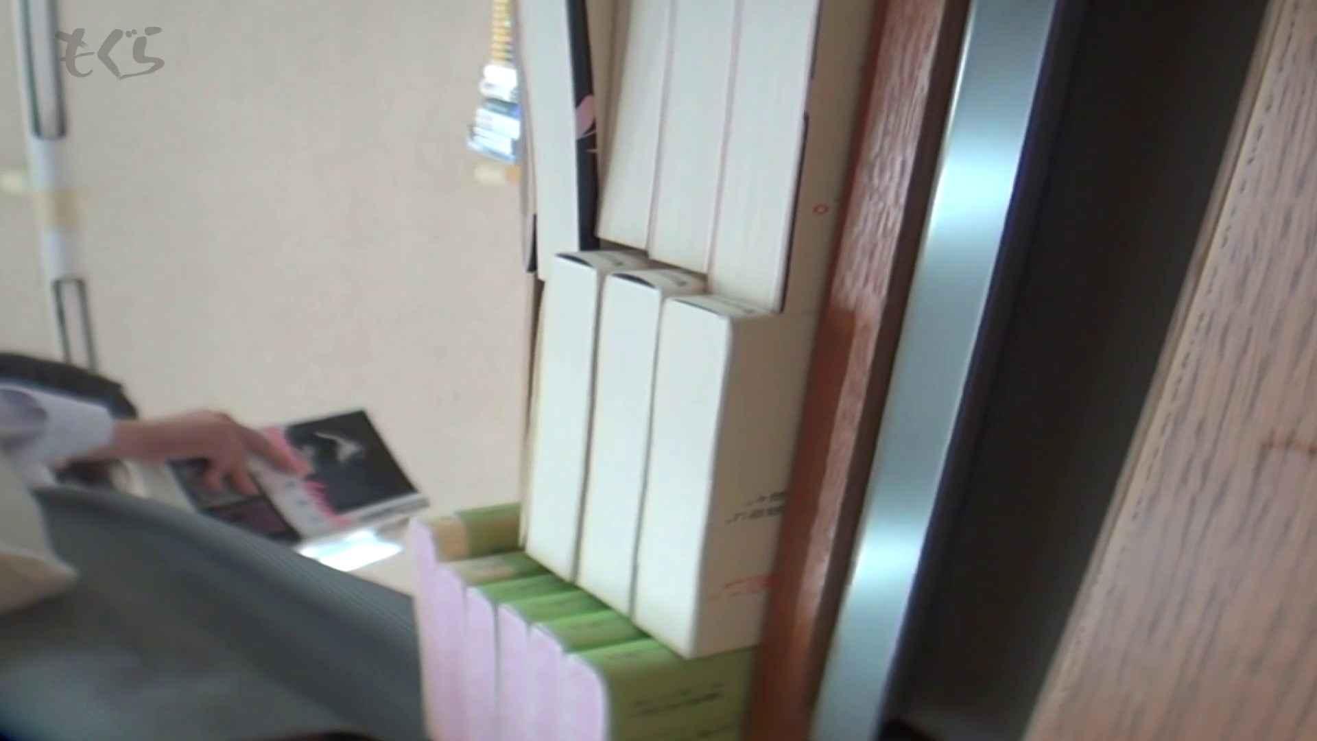 隣から【期間限定品】No.02 文庫女子はやはり白パン!! ギャル達 オマンコ無修正動画無料 96枚 74