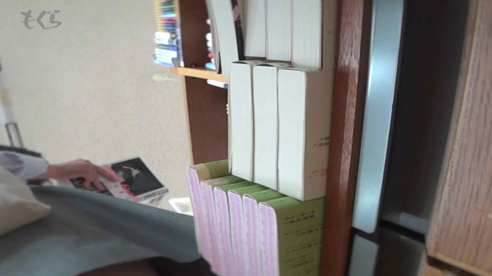 隣から【期間限定品】No.02 文庫女子はやはり白パン!! 高画質 ヌード画像 96枚 76