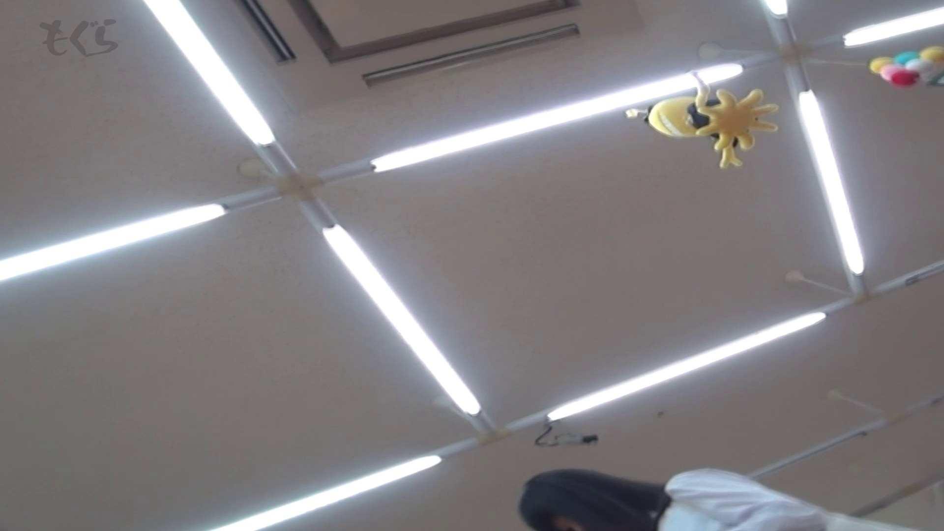 隣から【期間限定品】No.02 文庫女子はやはり白パン!! 期間限定動画 性交動画流出 96枚 83