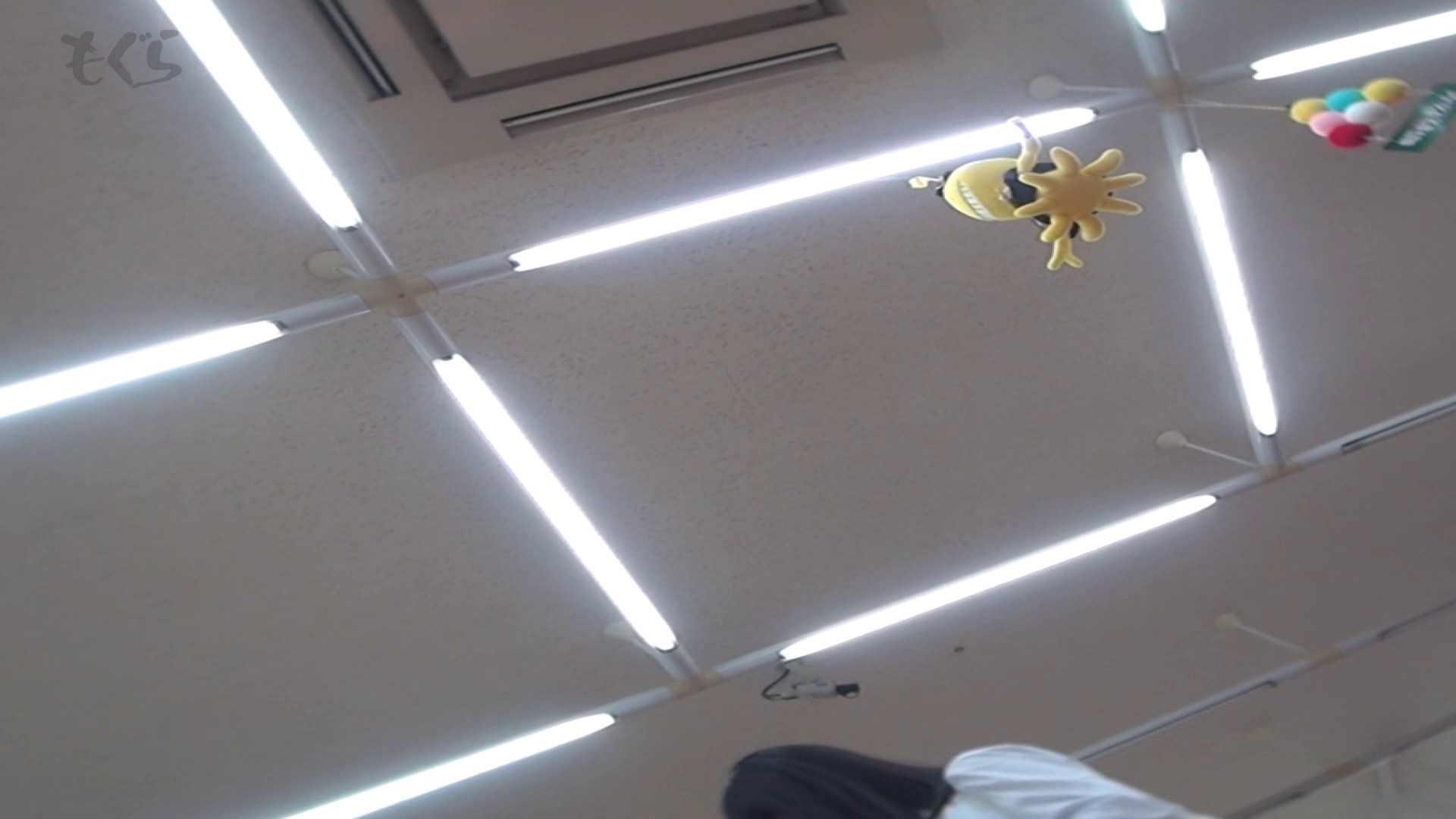 隣から【期間限定品】No.02 文庫女子はやはり白パン!! 丸見え | パンチラ女子  96枚 85