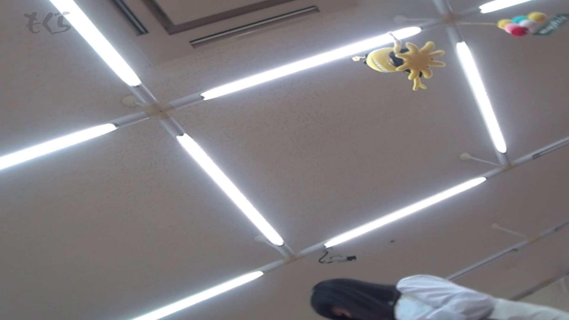 隣から【期間限定品】No.02 文庫女子はやはり白パン!! ギャル達 オマンコ無修正動画無料 96枚 86