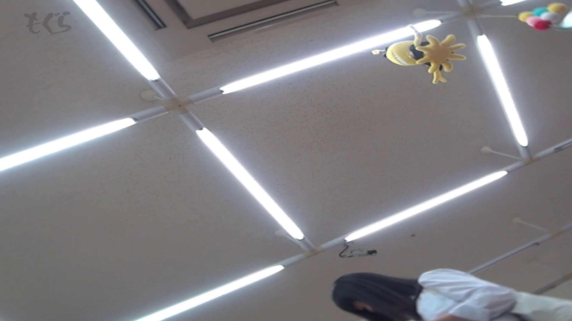 隣から【期間限定品】No.02 文庫女子はやはり白パン!! 盛合せ ヌード画像 96枚 87