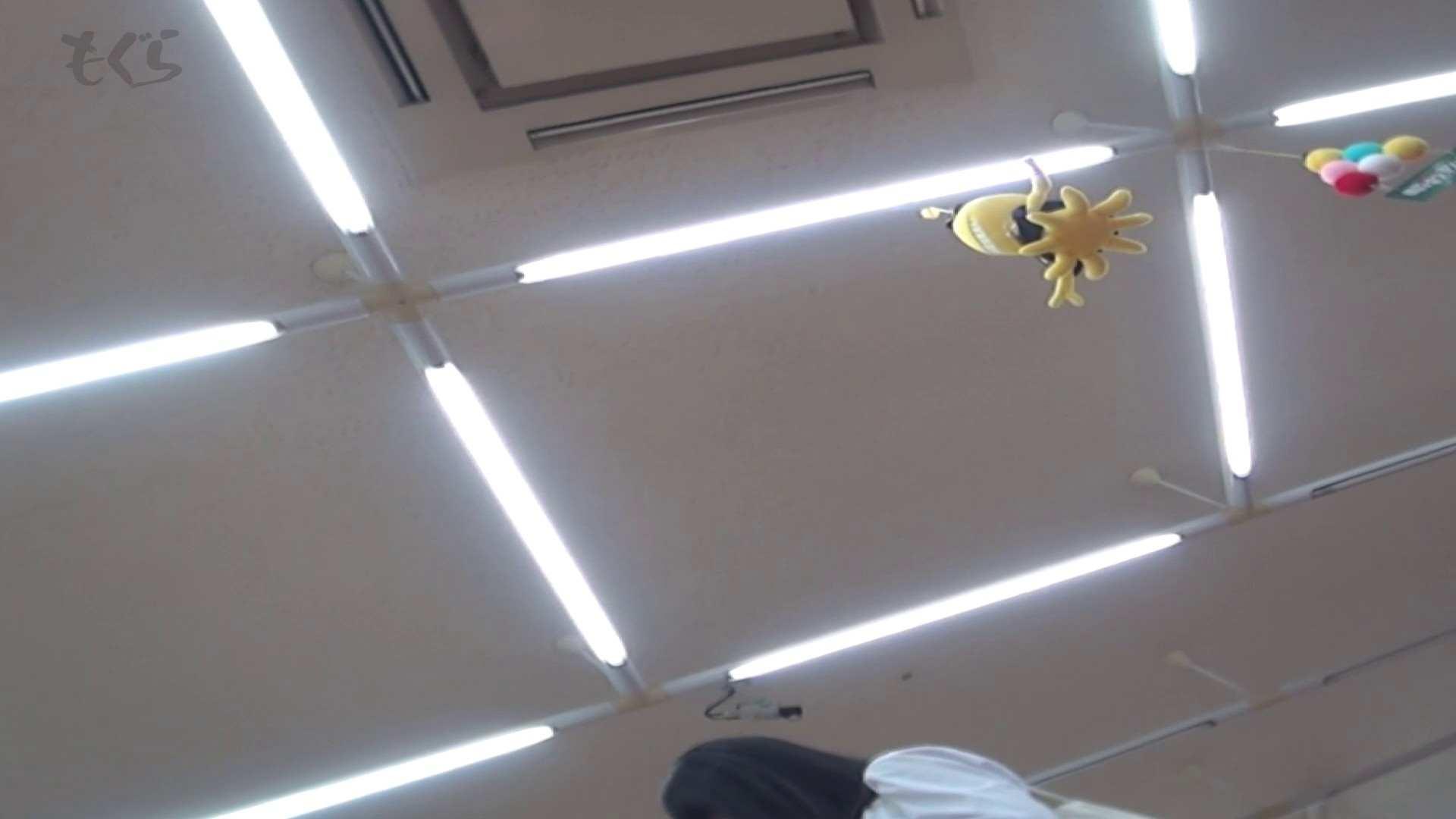 隣から【期間限定品】No.02 文庫女子はやはり白パン!! 高画質 ヌード画像 96枚 88