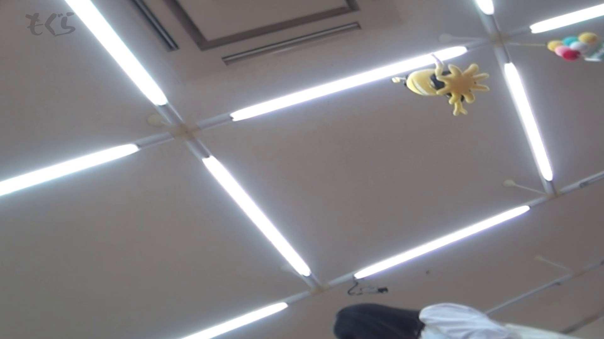 隣から【期間限定品】No.02 文庫女子はやはり白パン!! 丸見え  96枚 90