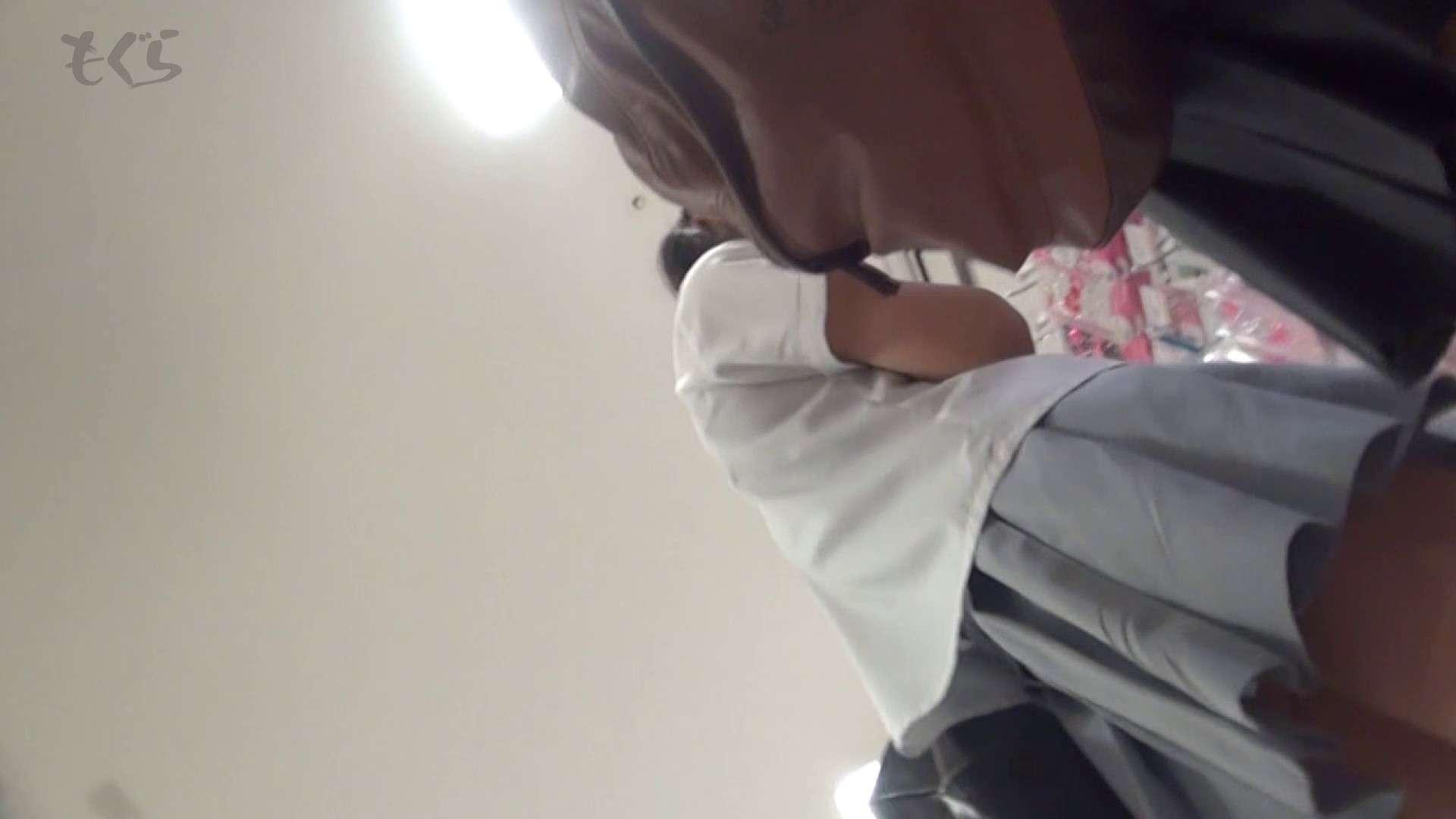 隣から【期間限定品】No.13 かわいい系3人GET!! 盛合せ ぱこり動画紹介 101枚 40