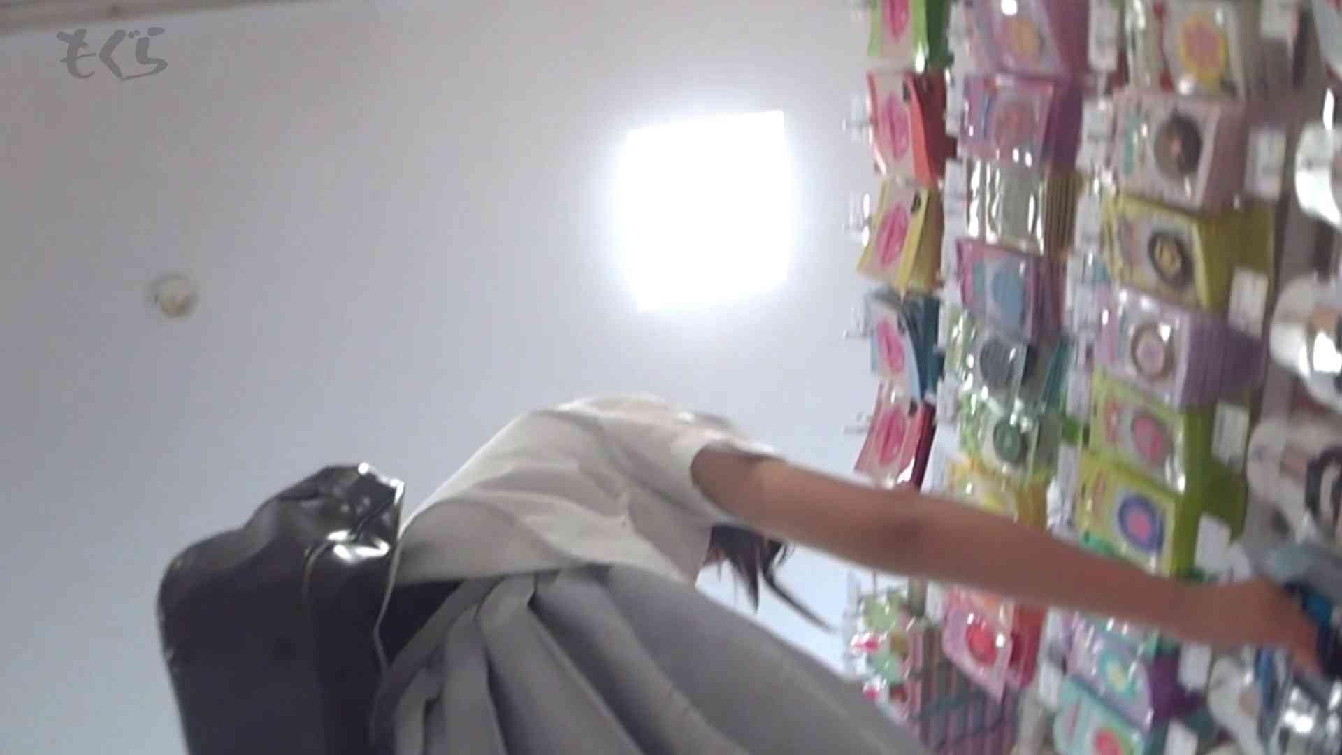 隣から【期間限定品】No.13 かわいい系3人GET!! ギャル達 オメコ動画キャプチャ 101枚 44
