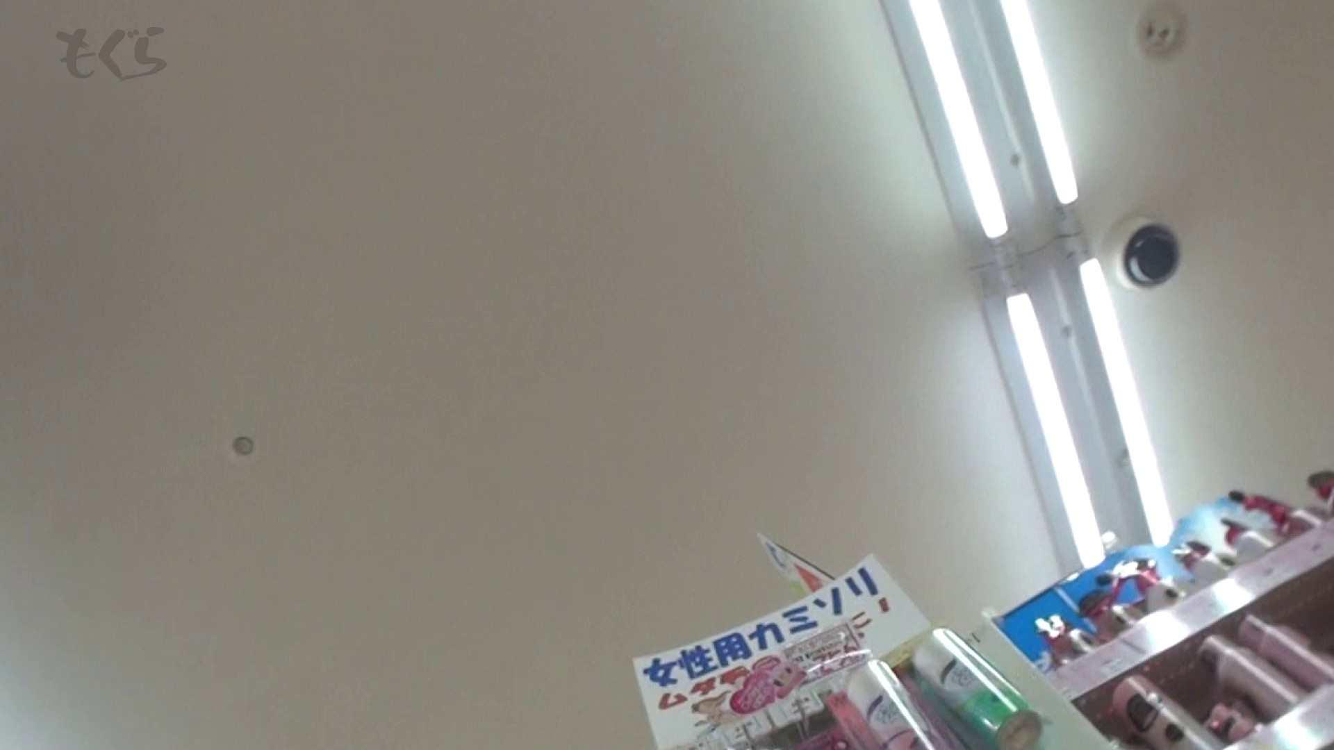 隣から【期間限定品】No.13 かわいい系3人GET!! 高画質 おめこ無修正動画無料 101枚 89