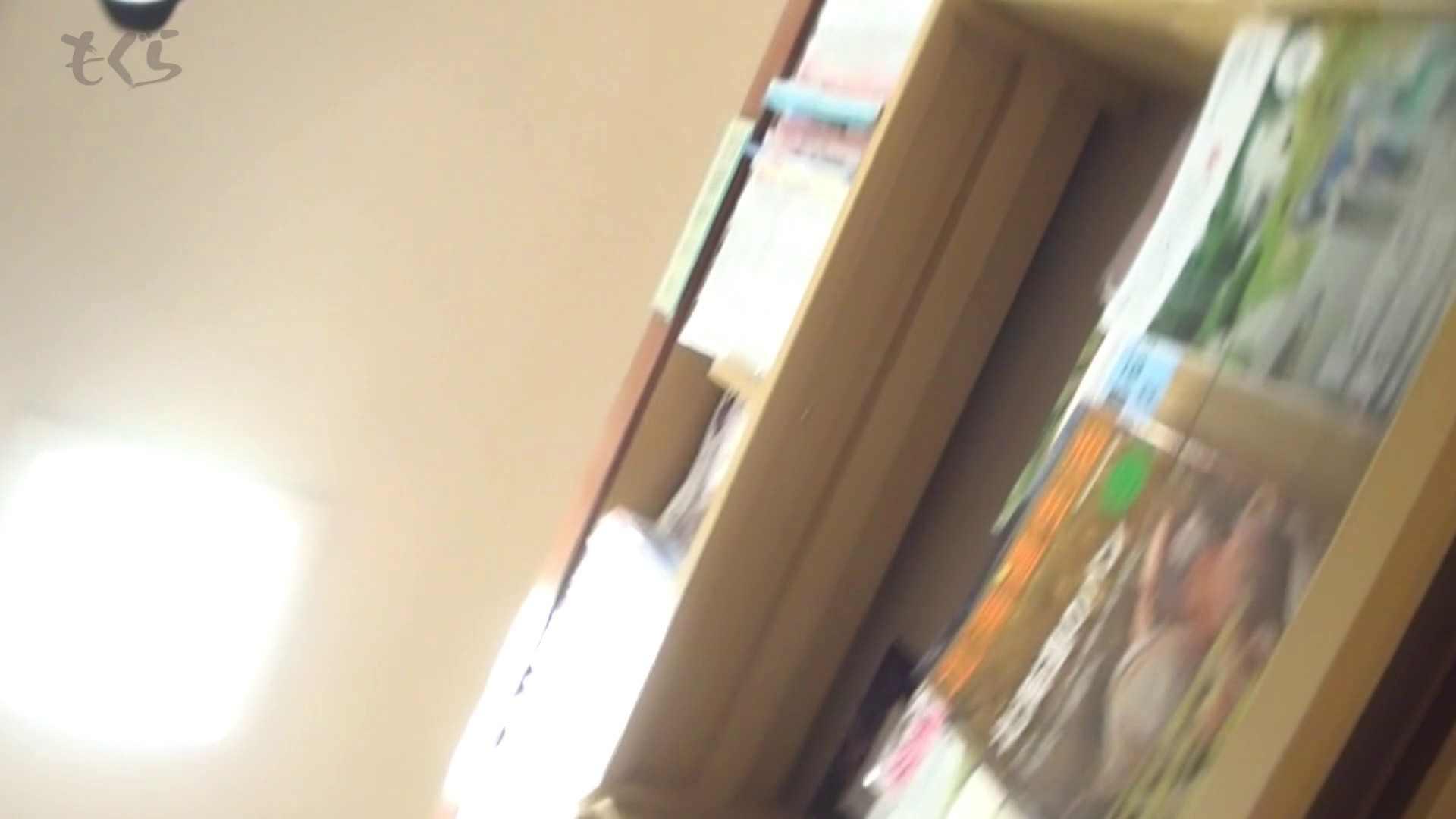 隣から【期間限定品】No.14 黒髪のJDを粘着撮り!! ギャル達 おめこ無修正画像 76枚 20