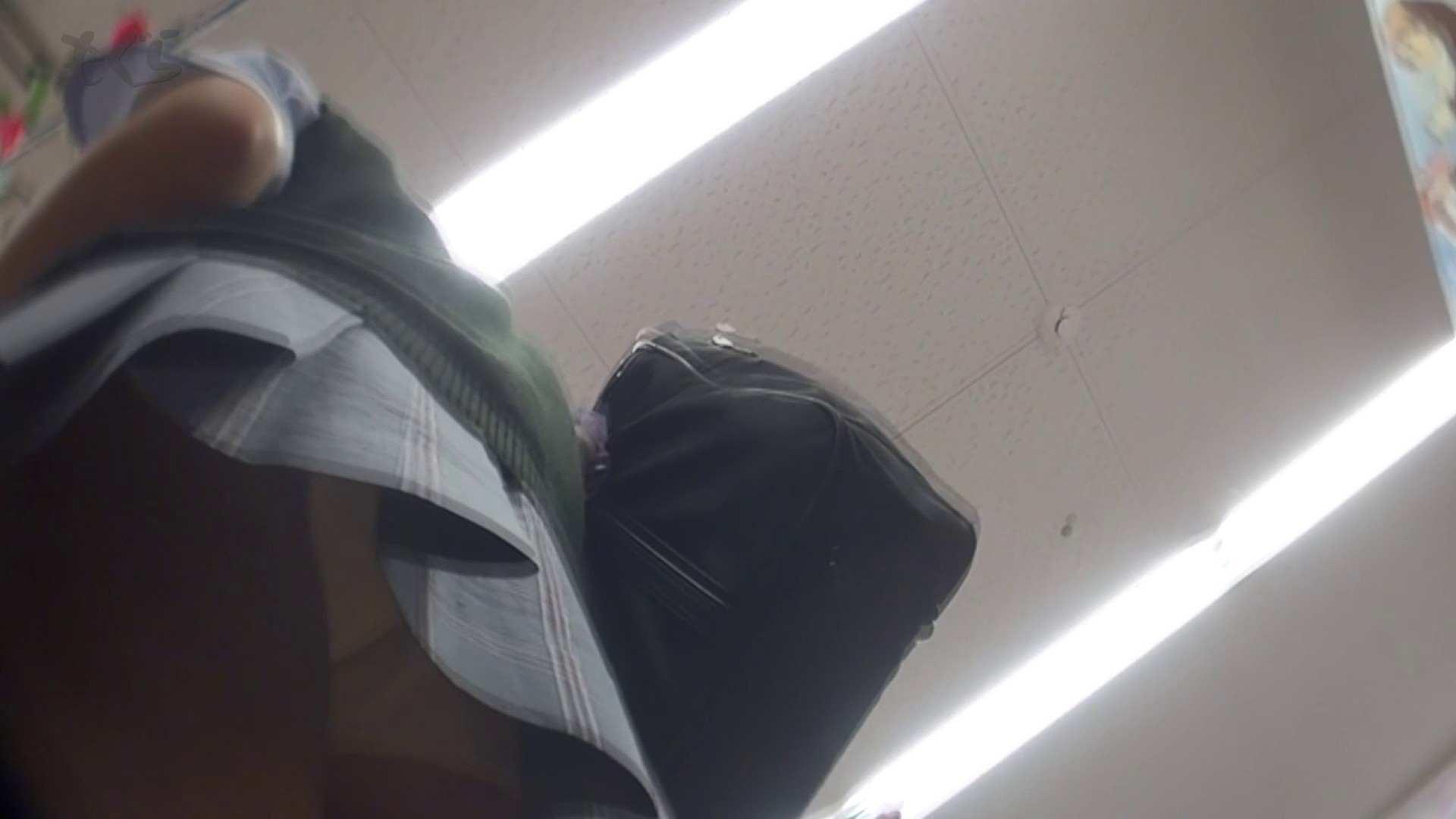 隣から【期間限定品】No.14 黒髪のJDを粘着撮り!! パンチラ女子  76枚 30