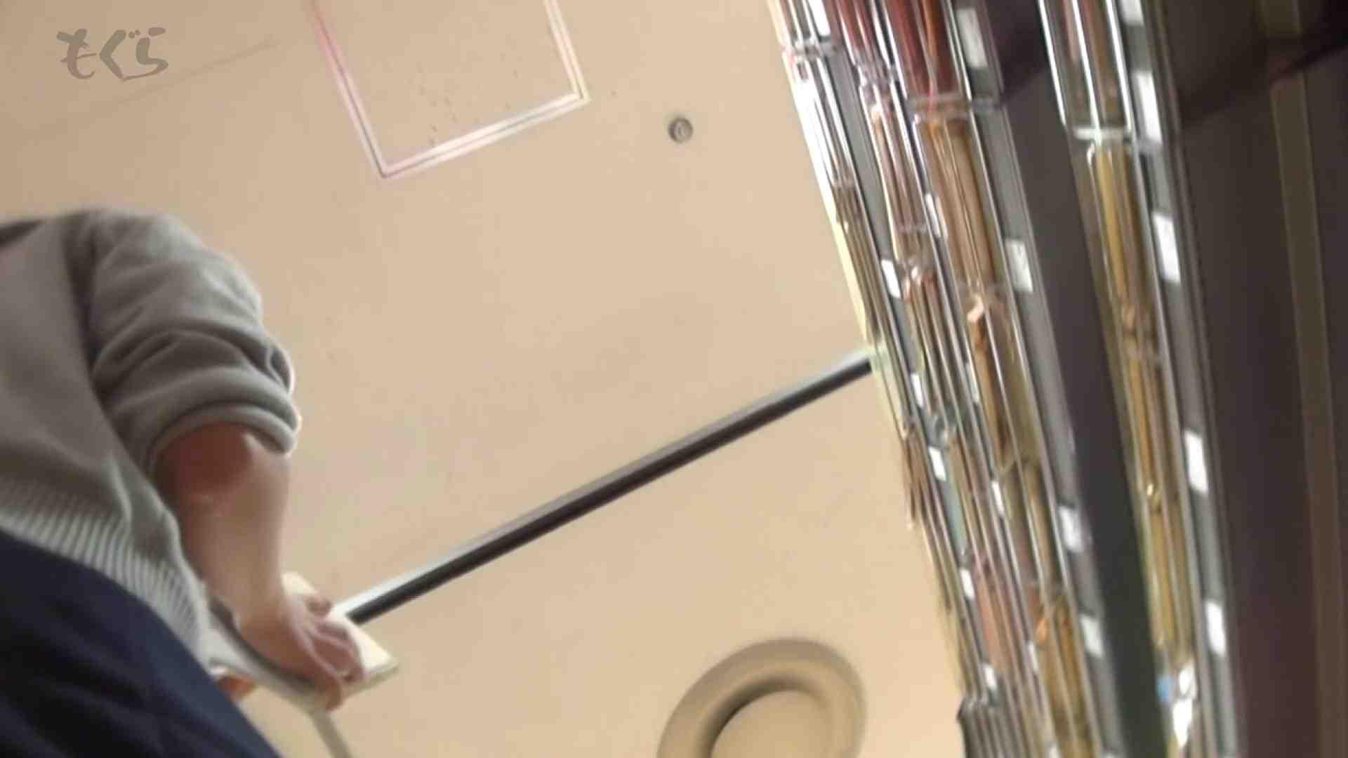 隣から【期間限定品】No.14 黒髪のJDを粘着撮り!! 高画質 AV動画キャプチャ 76枚 58