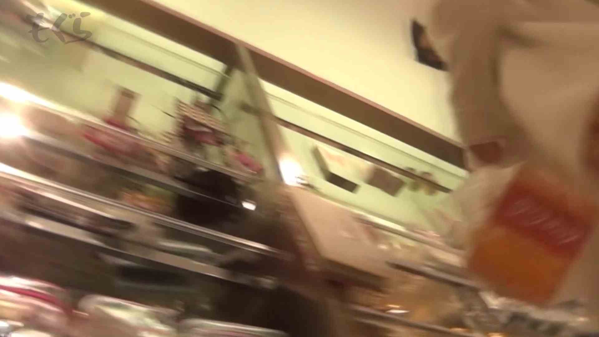 隣からNo35 お嬢様系美女登場 高画質 われめAV動画紹介 76枚 4