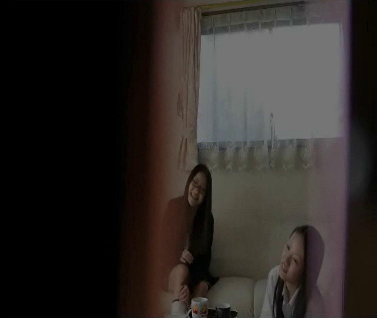 vol.1 まどかとレイカの微笑ましい日常です。 ○族 オメコ動画キャプチャ 90枚 38