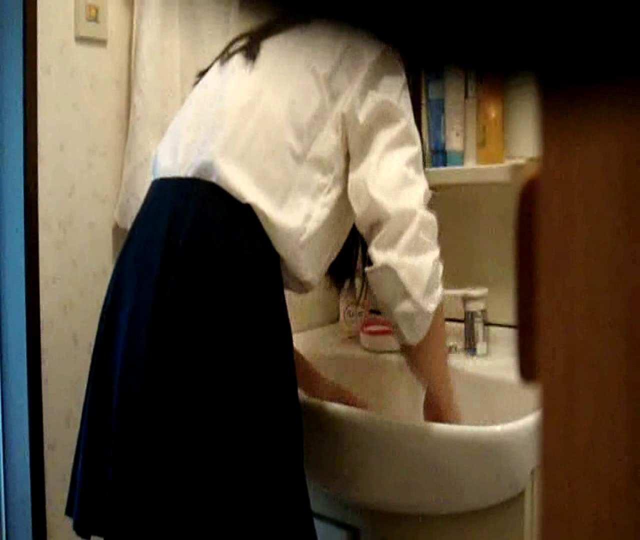 vol.5 まどかが帰宅後の洗顔後にブラを洗ってます。 いじくり AV無料 112枚 10