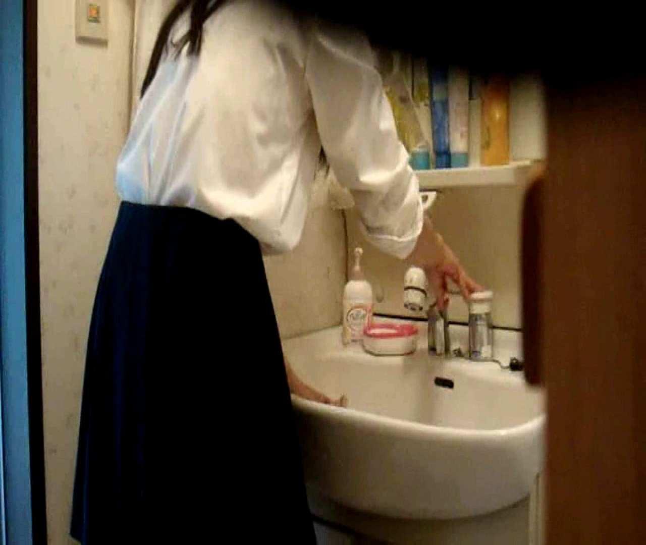 vol.5 まどかが帰宅後の洗顔後にブラを洗ってます。 ギャル達  112枚 12