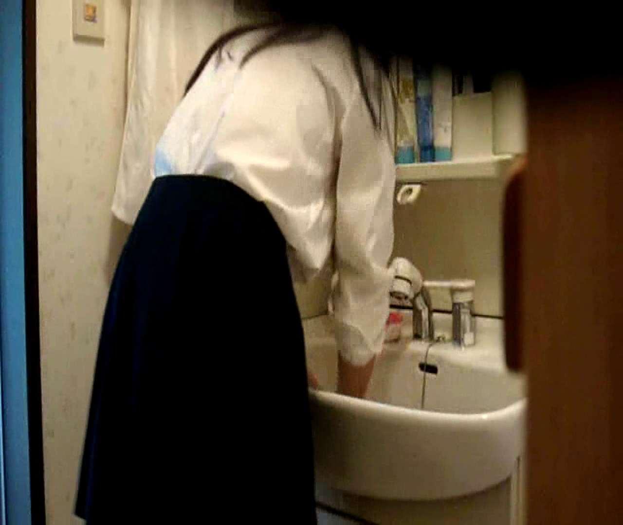 vol.5 まどかが帰宅後の洗顔後にブラを洗ってます。 ○族 おめこ無修正画像 112枚 23