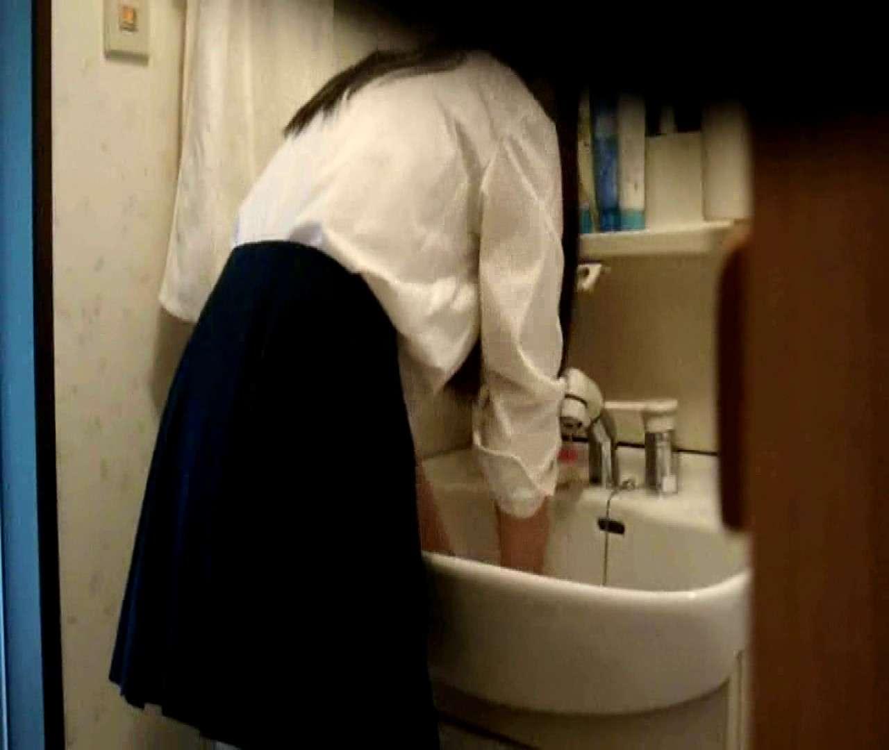 vol.5 まどかが帰宅後の洗顔後にブラを洗ってます。 ギャル達  112枚 24