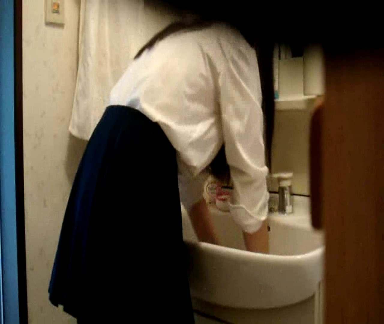 vol.5 まどかが帰宅後の洗顔後にブラを洗ってます。 ギャル達 | 民家  112枚 25