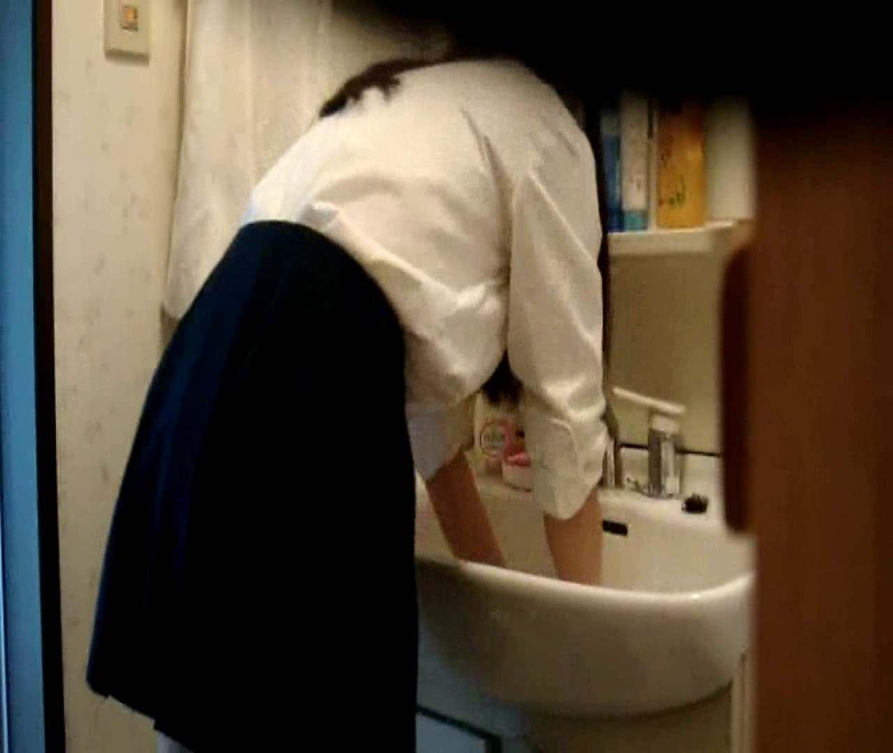 vol.5 まどかが帰宅後の洗顔後にブラを洗ってます。 ○族 おめこ無修正画像 112枚 87