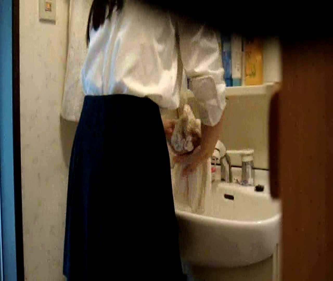 vol.5 まどかが帰宅後の洗顔後にブラを洗ってます。 ギャル達 | 民家  112枚 89