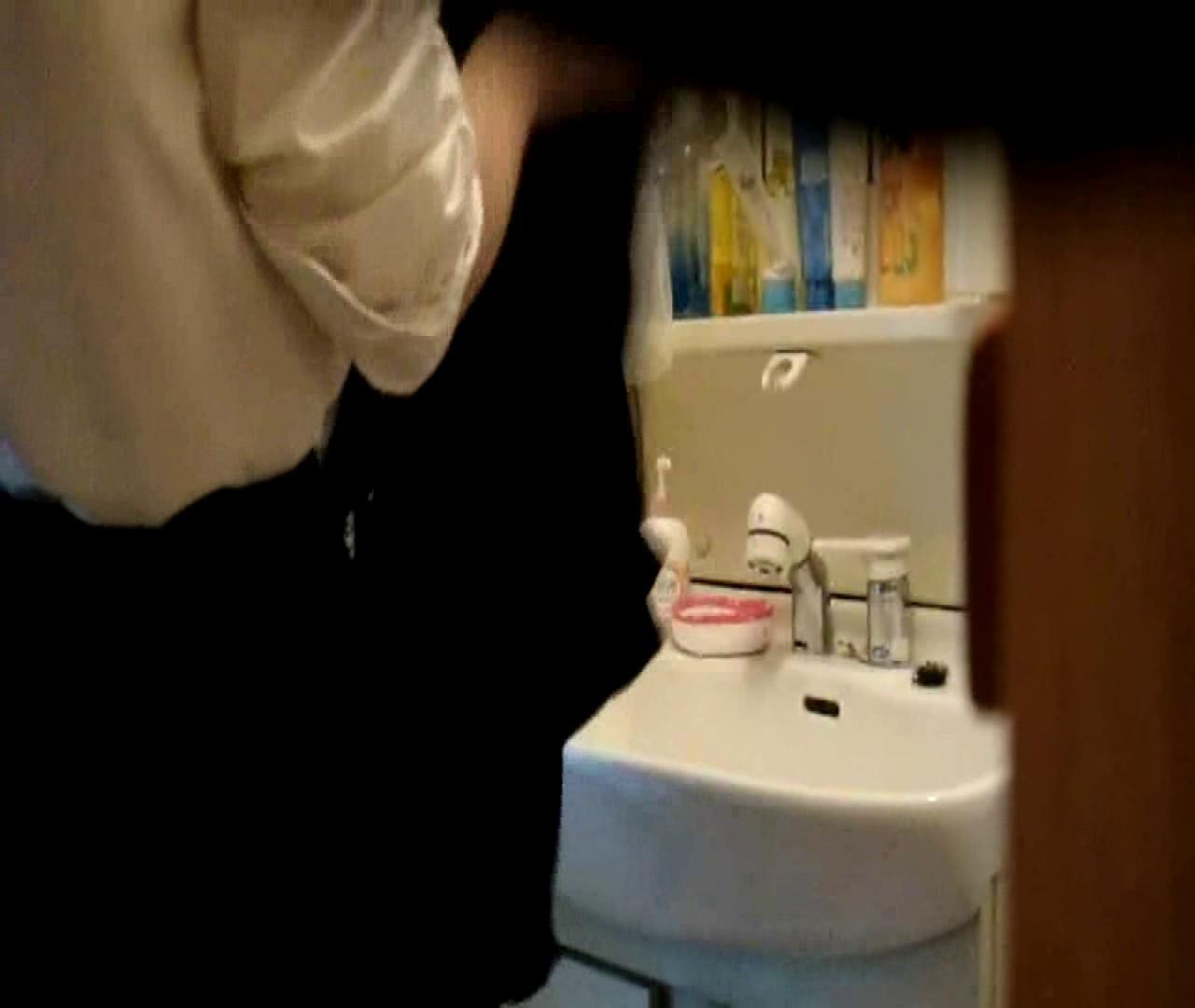 vol.5 まどかが帰宅後の洗顔後にブラを洗ってます。 ギャル達 | 民家  112枚 93