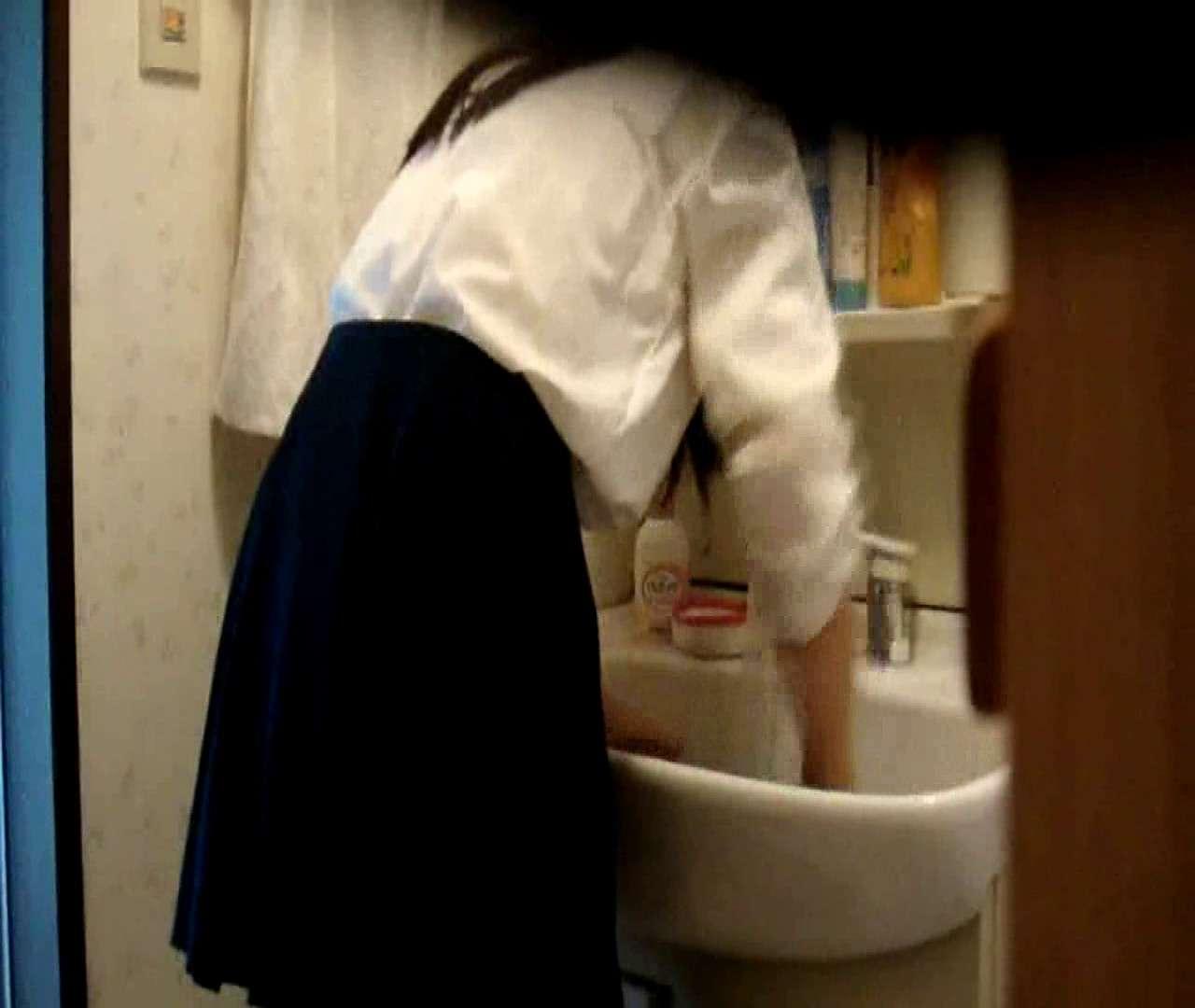 vol.5 まどかが帰宅後の洗顔後にブラを洗ってます。 ギャル達  112枚 96