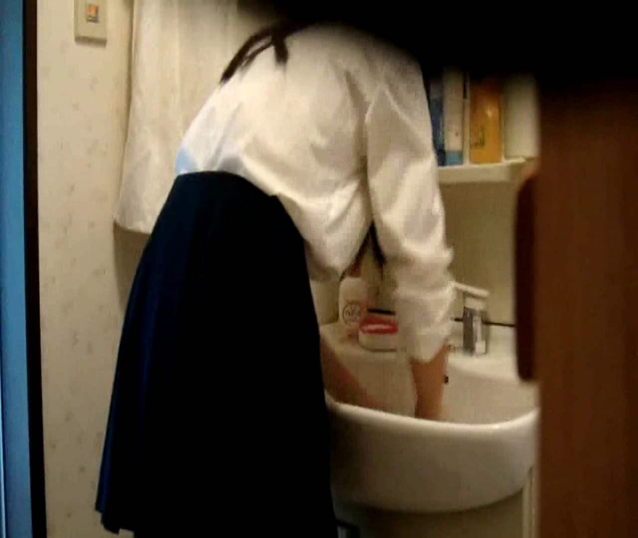 vol.5 まどかが帰宅後の洗顔後にブラを洗ってます。 ギャル達 | 民家  112枚 109