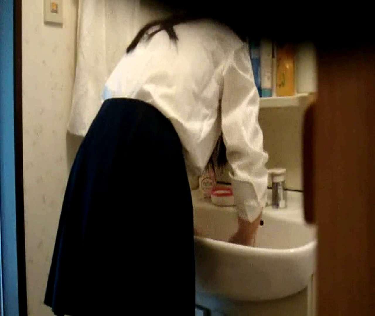 vol.5 まどかが帰宅後の洗顔後にブラを洗ってます。 ギャル達  112枚 112