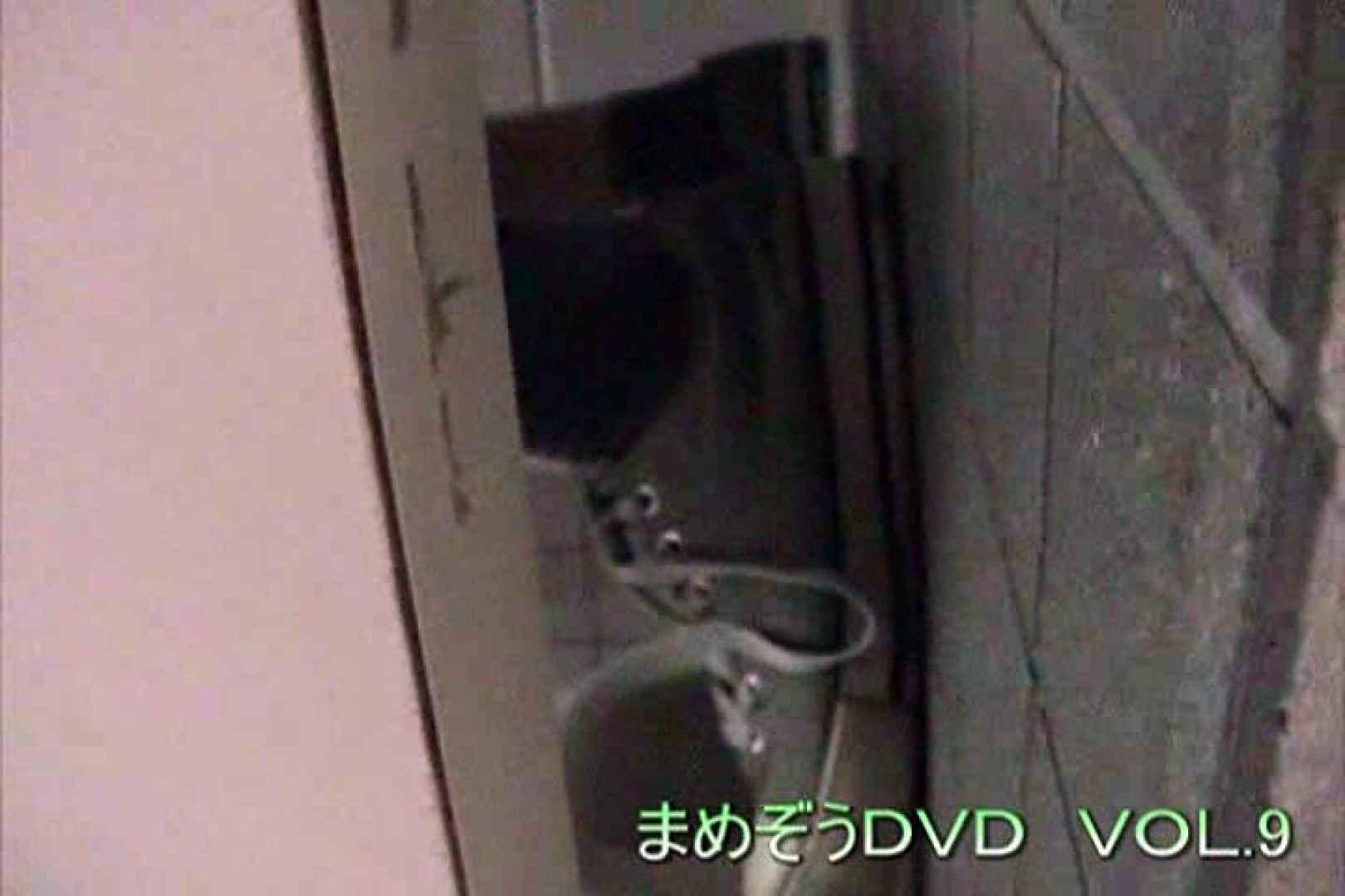トイレ盗撮|まめぞうDVD完全版VOL.9|怪盗ジョーカー