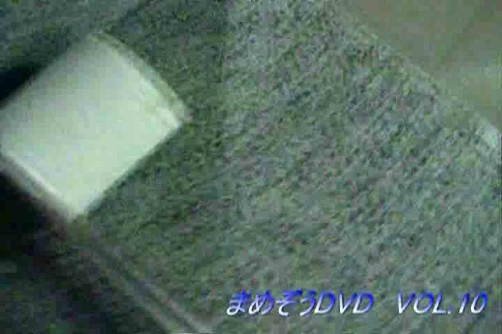 まめぞうDVD完全版VOL.10 ギャル達   洗面所のぞき  106枚 39