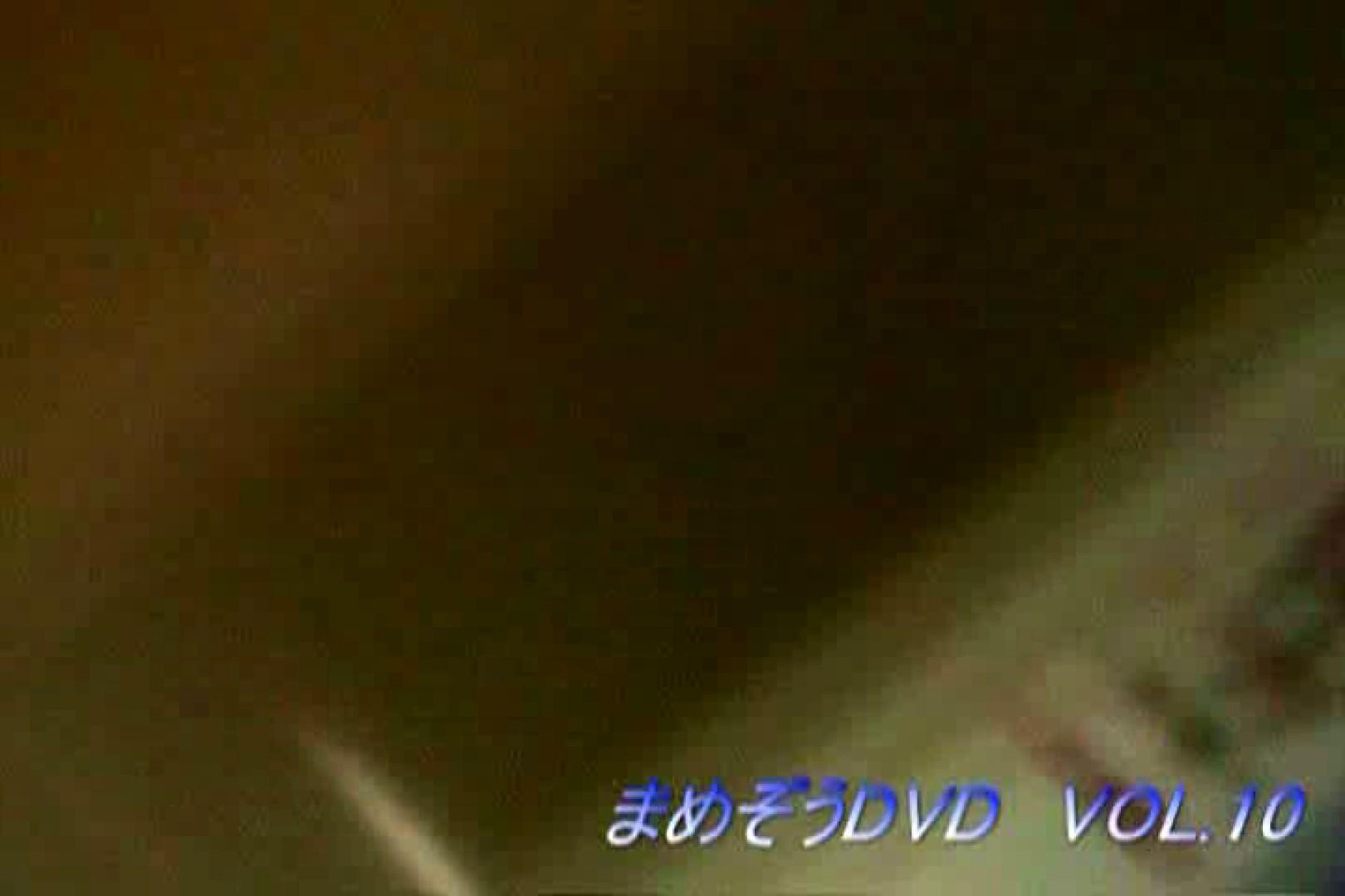 まめぞうDVD完全版VOL.10 ギャル達  106枚 52
