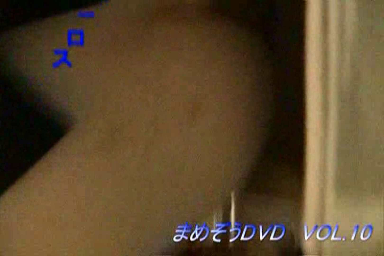 まめぞうDVD完全版VOL.10 ギャル達   洗面所のぞき  106枚 55