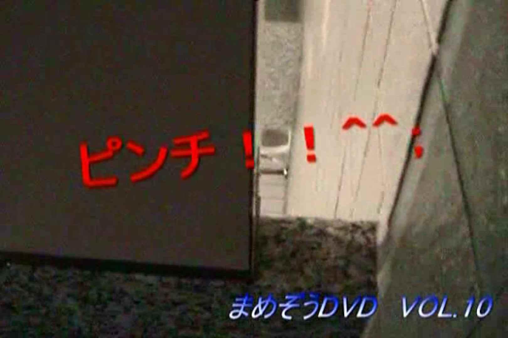 まめぞうDVD完全版VOL.10 ギャル達   洗面所のぞき  106枚 63