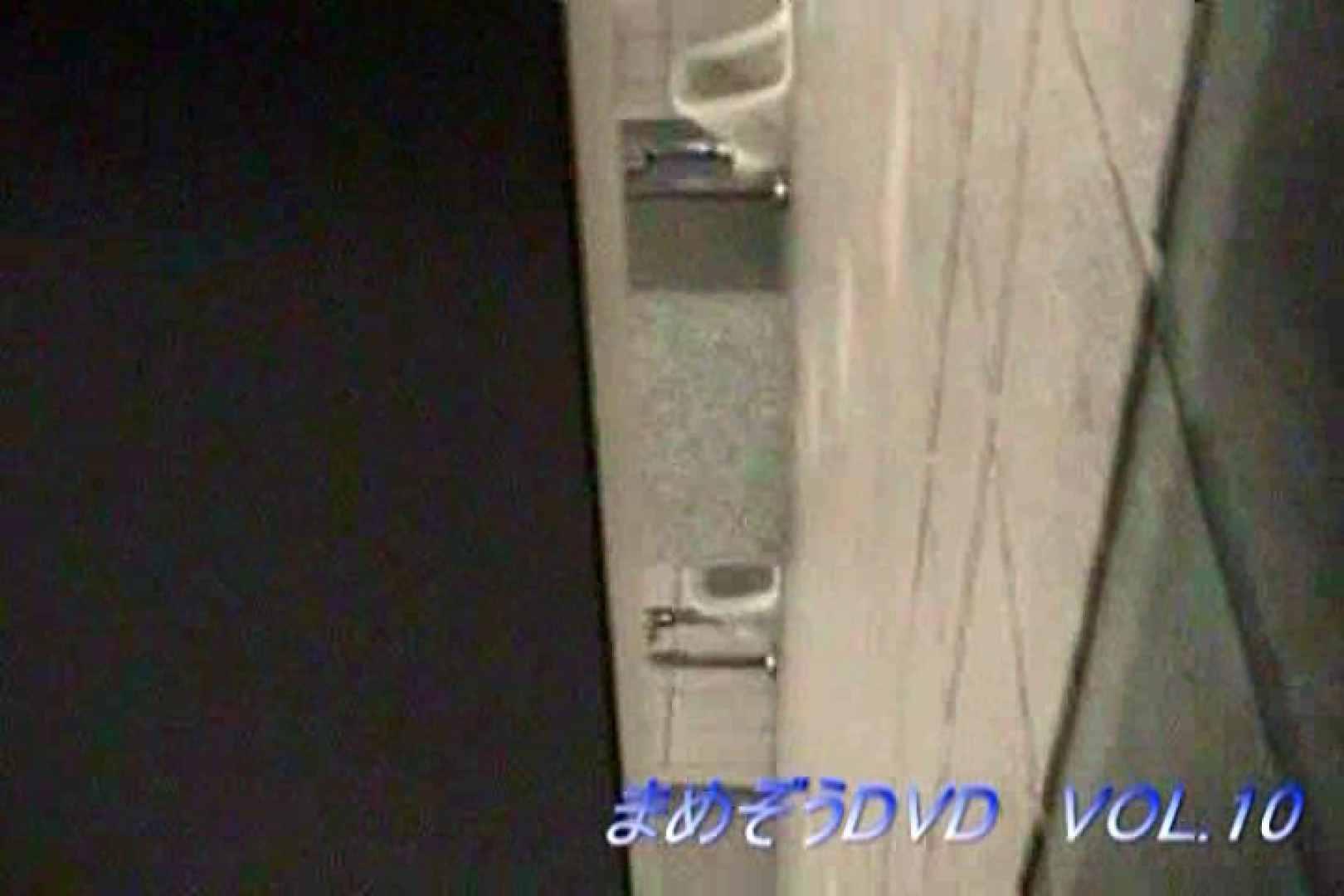 まめぞうDVD完全版VOL.10 ギャル達  106枚 64
