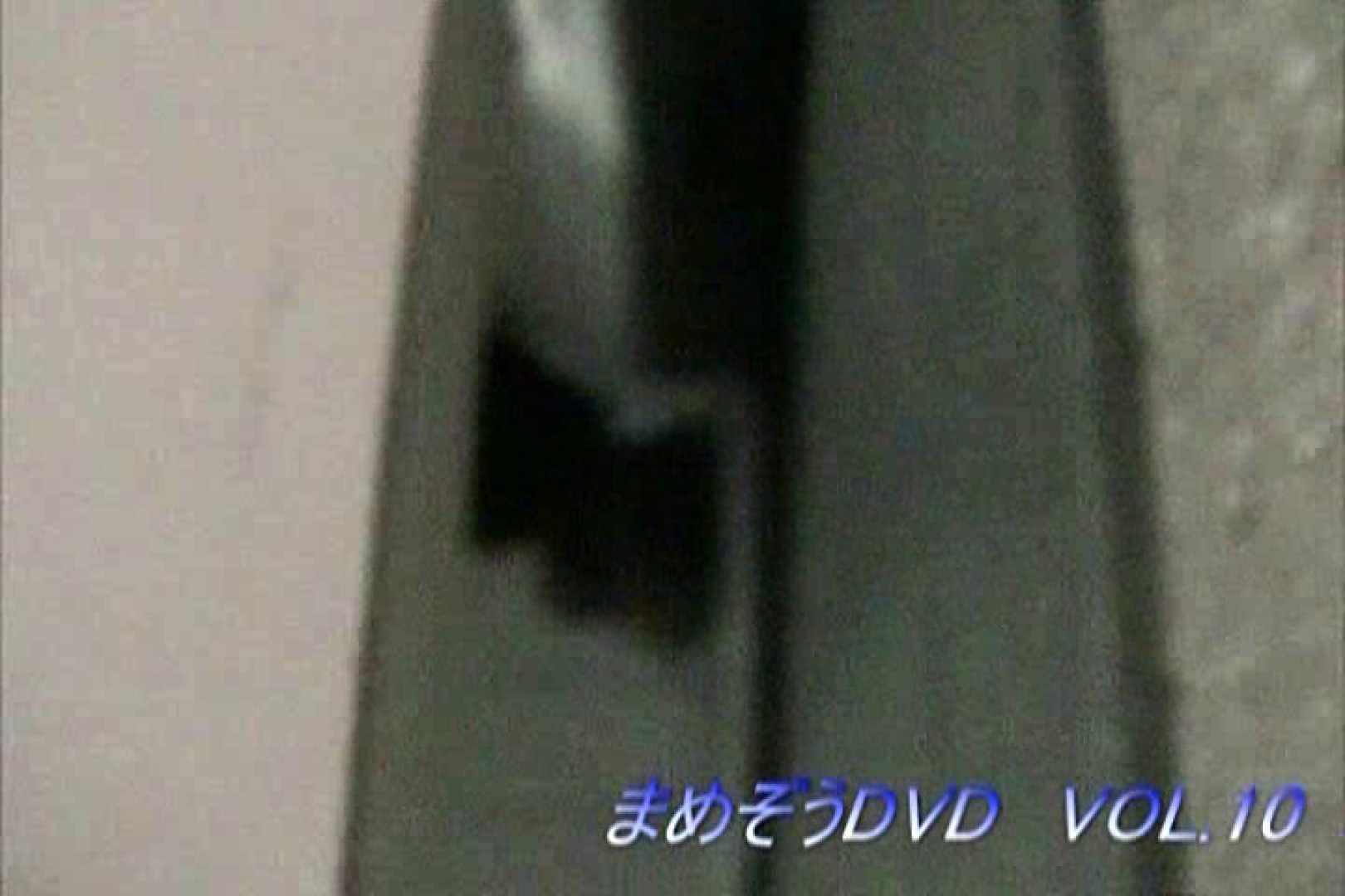 まめぞうDVD完全版VOL.10 ギャル達   洗面所のぞき  106枚 65