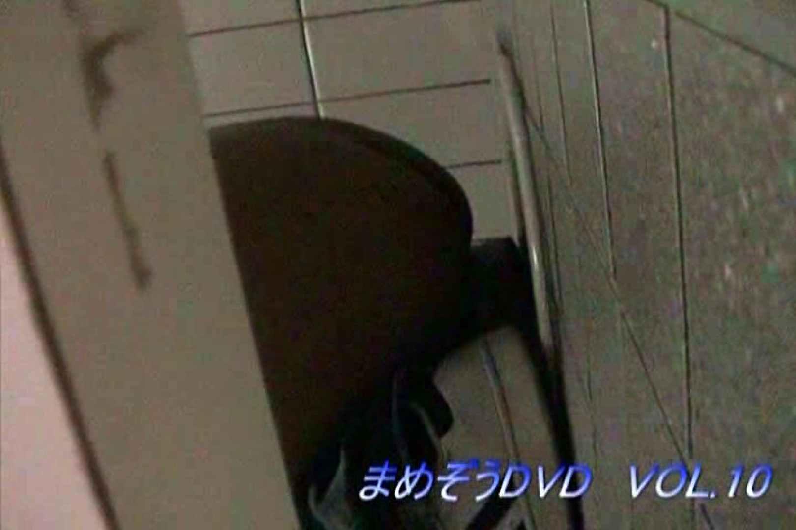 まめぞうDVD完全版VOL.10 ギャル達   洗面所のぞき  106枚 89