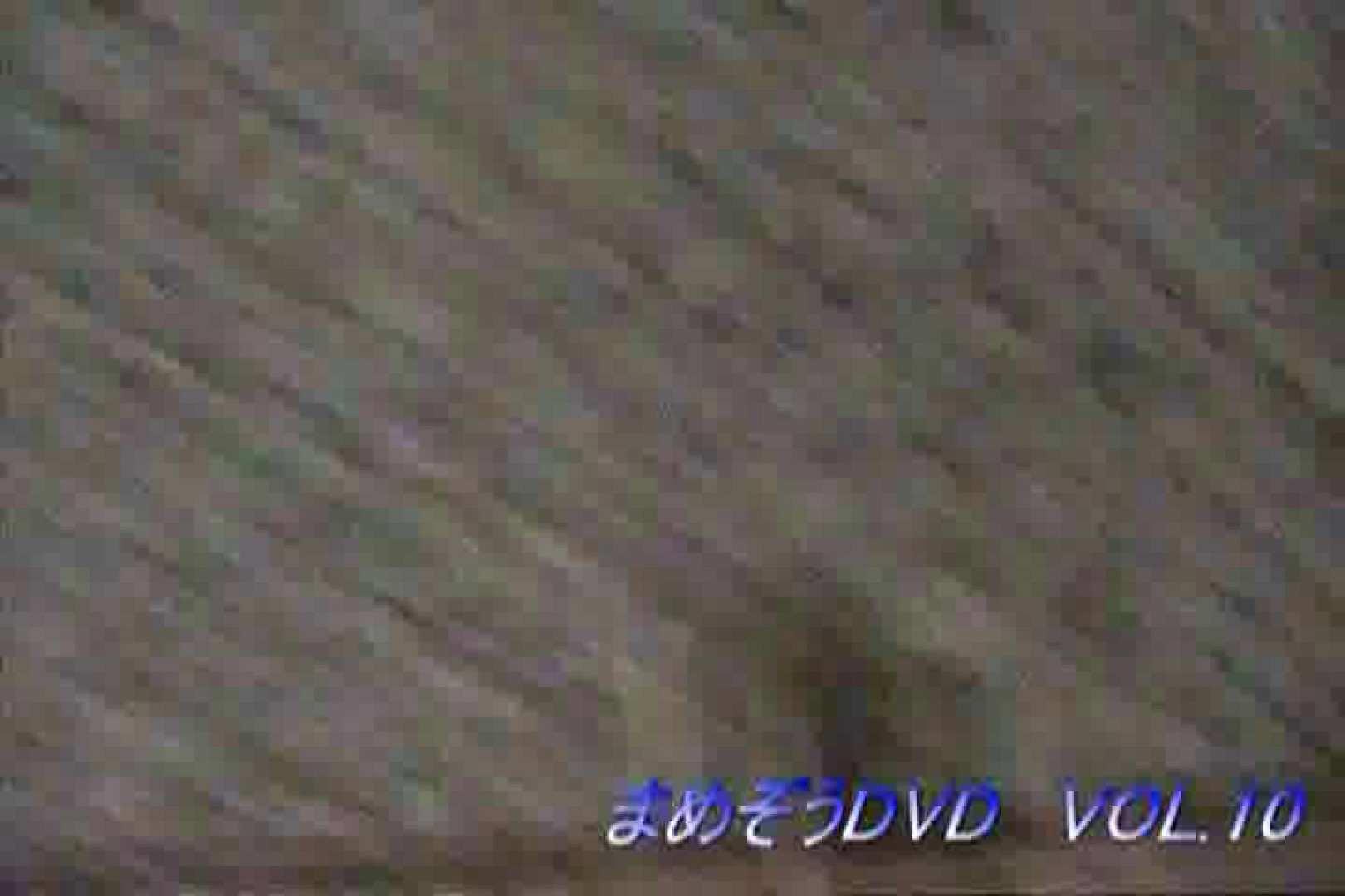 まめぞうDVD完全版VOL.10 ギャル達   洗面所のぞき  106枚 91