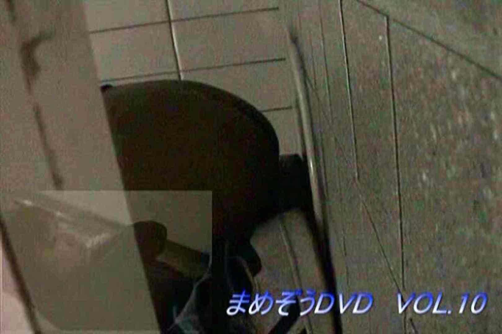 まめぞうDVD完全版VOL.10 ギャル達   洗面所のぞき  106枚 105