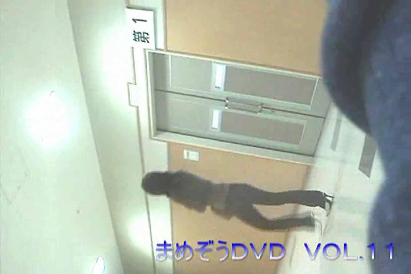 まめぞうDVD完全版VOL.11 ギャル達 | 洗面所のぞき  111枚 1