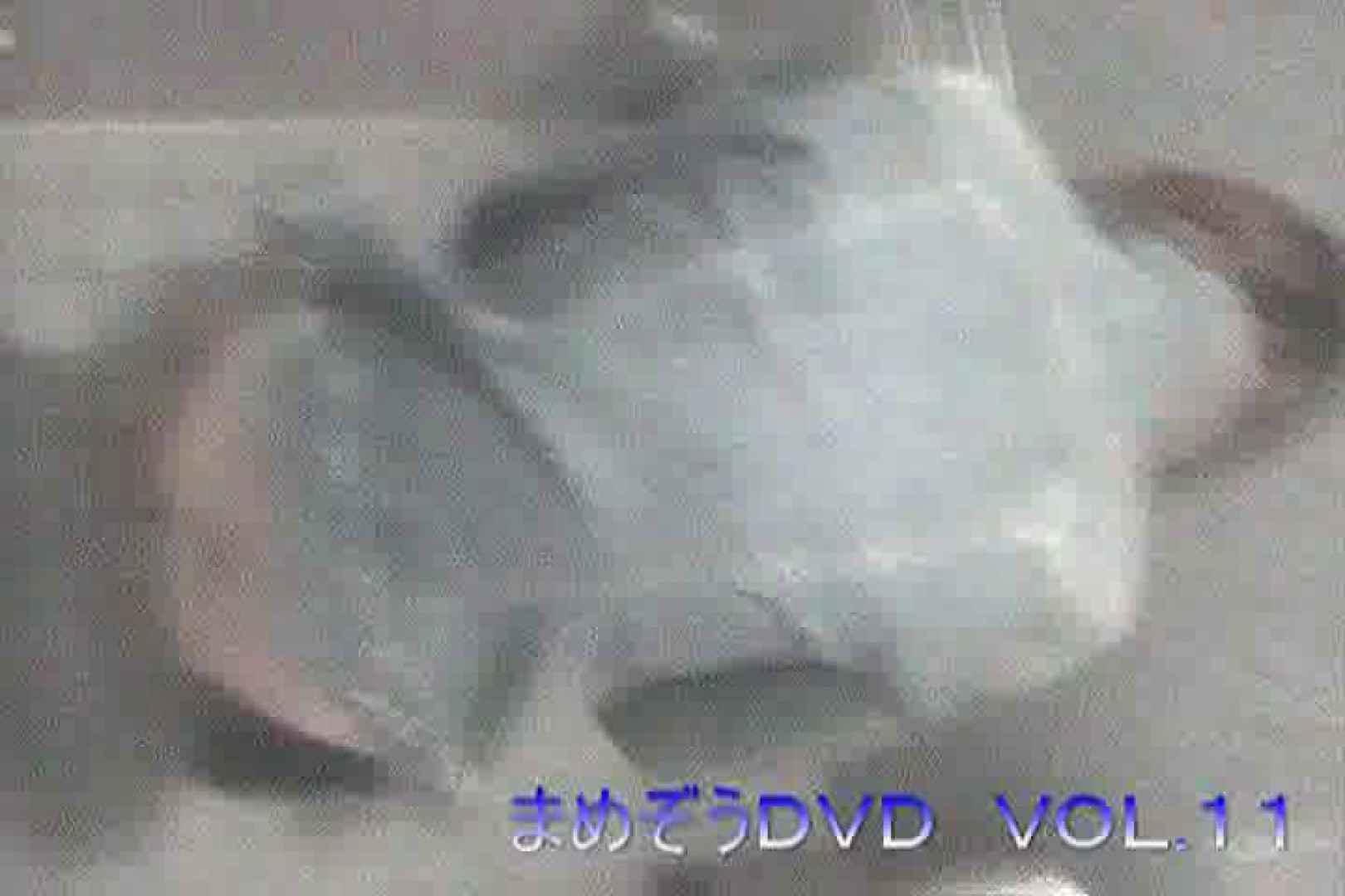 まめぞうDVD完全版VOL.11 ギャル達 | 洗面所のぞき  111枚 9