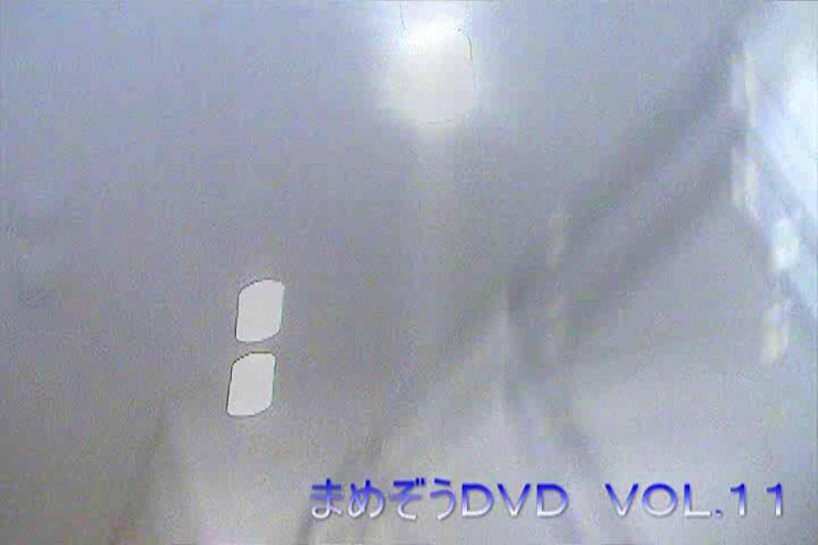 まめぞうDVD完全版VOL.11 ギャル達  111枚 14