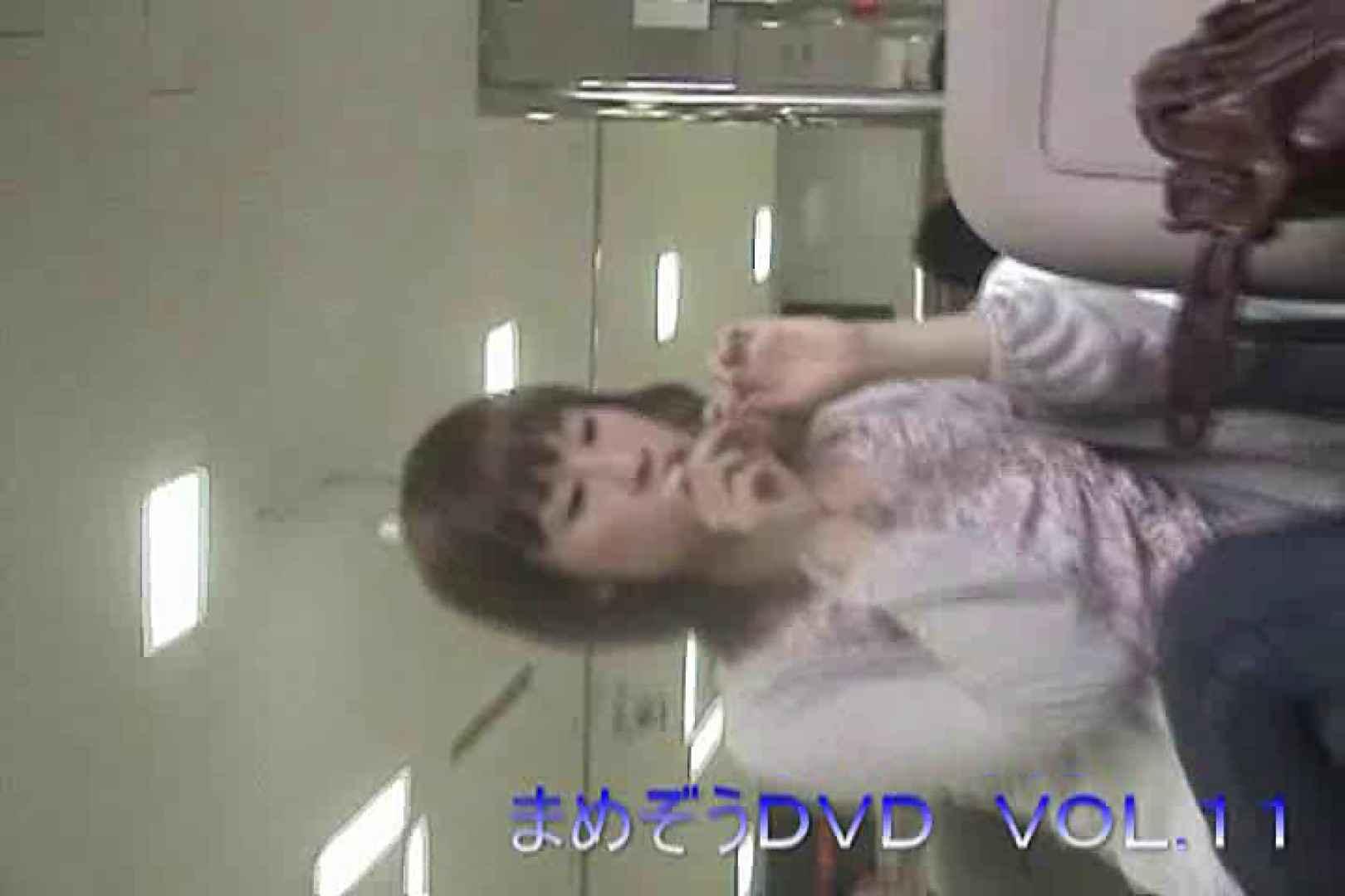 まめぞうDVD完全版VOL.11 ギャル達  111枚 16
