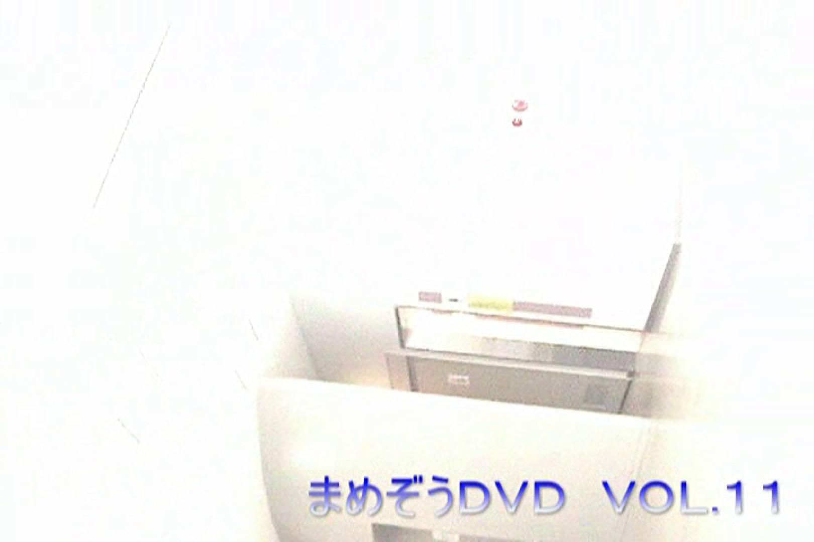 まめぞうDVD完全版VOL.11 ギャル達  111枚 18