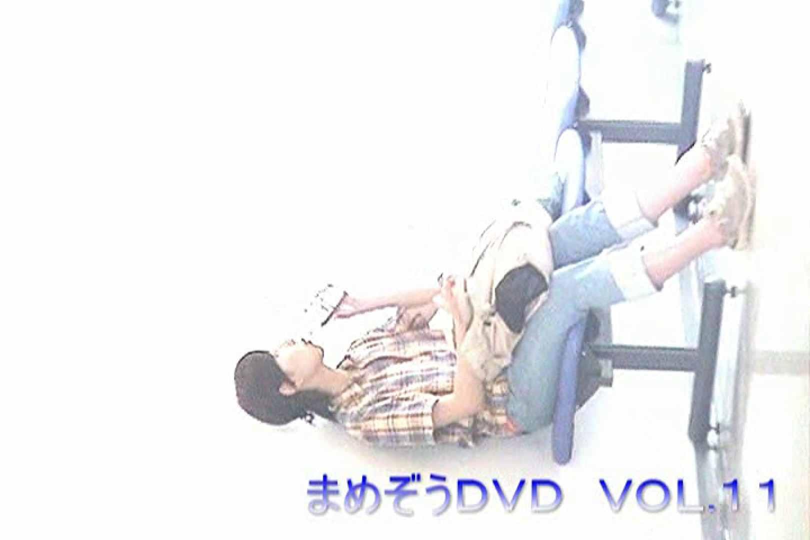 まめぞうDVD完全版VOL.11 ギャル達 | 洗面所のぞき  111枚 23
